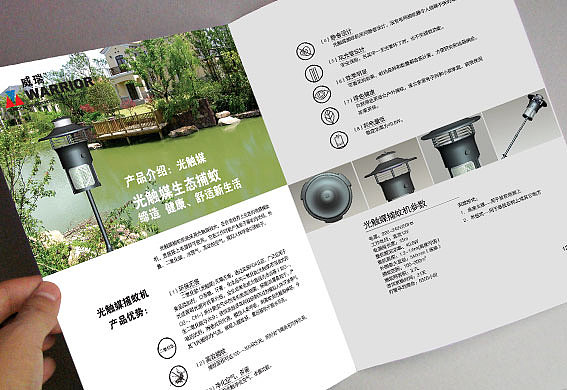 上海公司画册设计,北京画册设计公司,企业宣传册设计图片,威瑞工贸图片