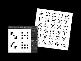 英文字体实验设计:《你的字体》
