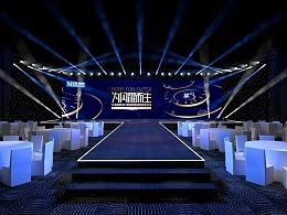 2018六安红星美凯龙招商发布会——为闪耀而生