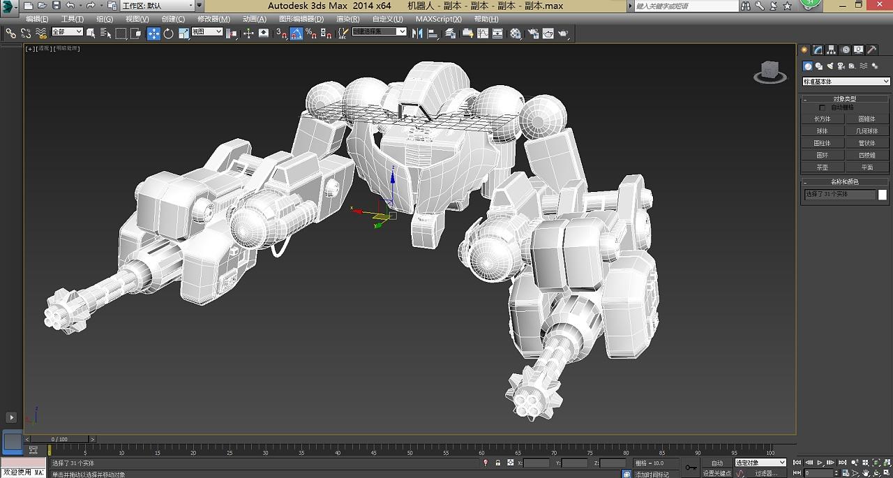 3dmax机器人模型_3dmax机器人模型练习 三维 机械/交通 mimimaomimi - 原创作品 - 站酷 ...