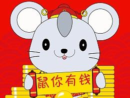 动物大联盟新年壁纸系列4