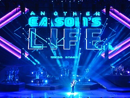 Another Eason's life in Macao