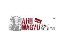 AHH-WAYGU安和汇-和牛专门店-品牌设计提案