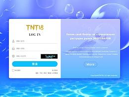 TNTI8后台管理系统页面设计