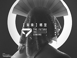 33days-3Dart