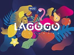 LAGOGO JUICEHOUSE 果汁品牌形象