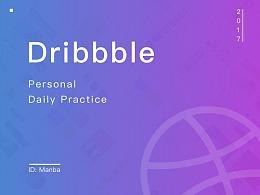dribbble 2017年小结