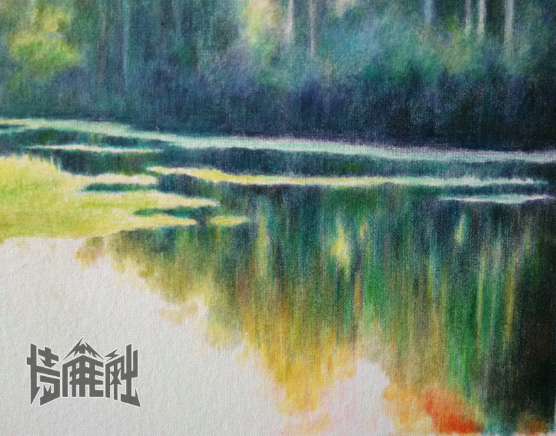 阿姆叔最新彩鉛風景——【初秋湖畔】教程貼