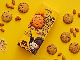 【三只松鼠·曲奇系列】零食包装