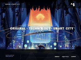 原始·科技·智慧城-畅想智慧城插画比赛