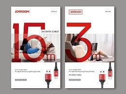 2017产品包装设计集