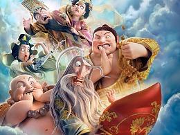 电影《哪吒之魔童降世》先导概念海报