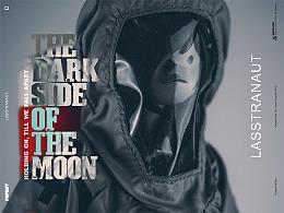 LASSTRANAUT | 月之暗面女宇航员 | POPBOT