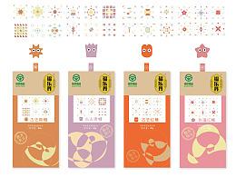 军粮监制——云南福乐丹古法红糖系列包装创意设计