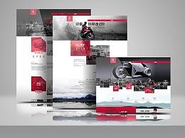 摩托车网站设计
