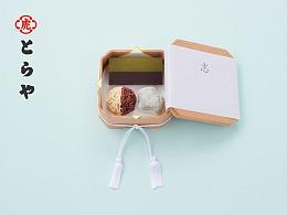 とらやの和菓子-日式网页设计