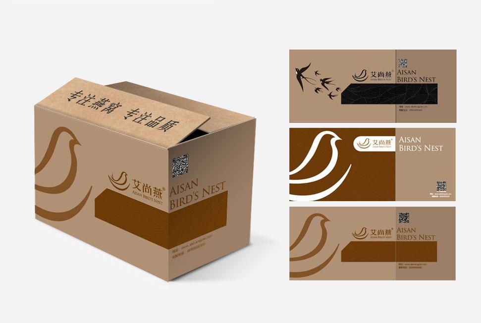 包装-快递箱|平面|包装|佐威设计 - 原创作品 - 站酷图片