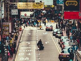 鐘意香港 / 穿街過巷