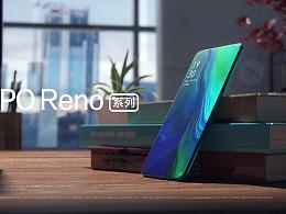 OPPO Reno 手机广告 个人练习 纵享丝滑~