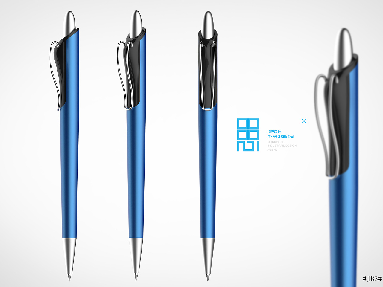 圆珠笔设计|工业/产品|生活用品|思唯thinkwell