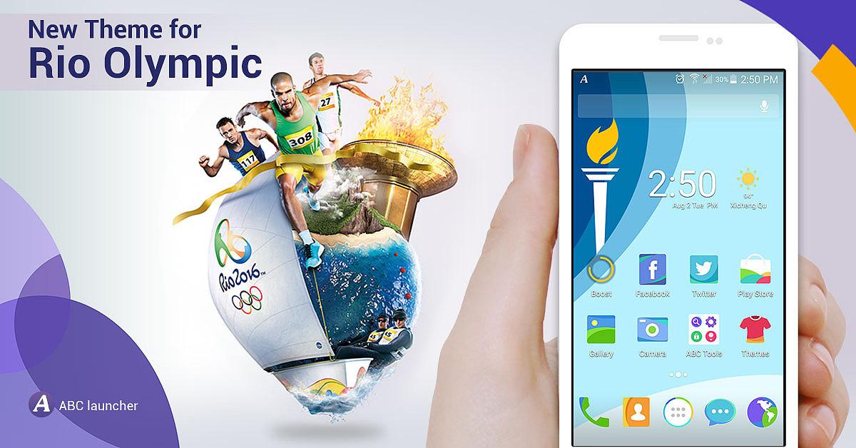 2016奥运会手机主题banner设计01
