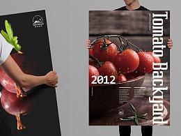 番茄后院农产品品牌形象设计