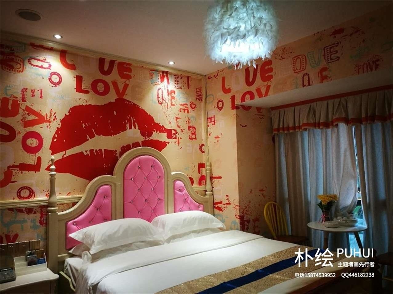 玩物私人壁画房设计视频效果图酒店情趣设计玩物精品情侣小酒店情趣图片
