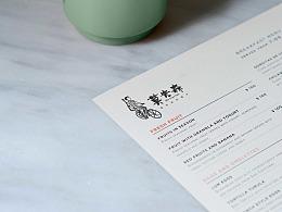 莫先森餐饮品牌设计