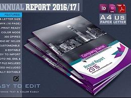 紫色系企业商务画册模板