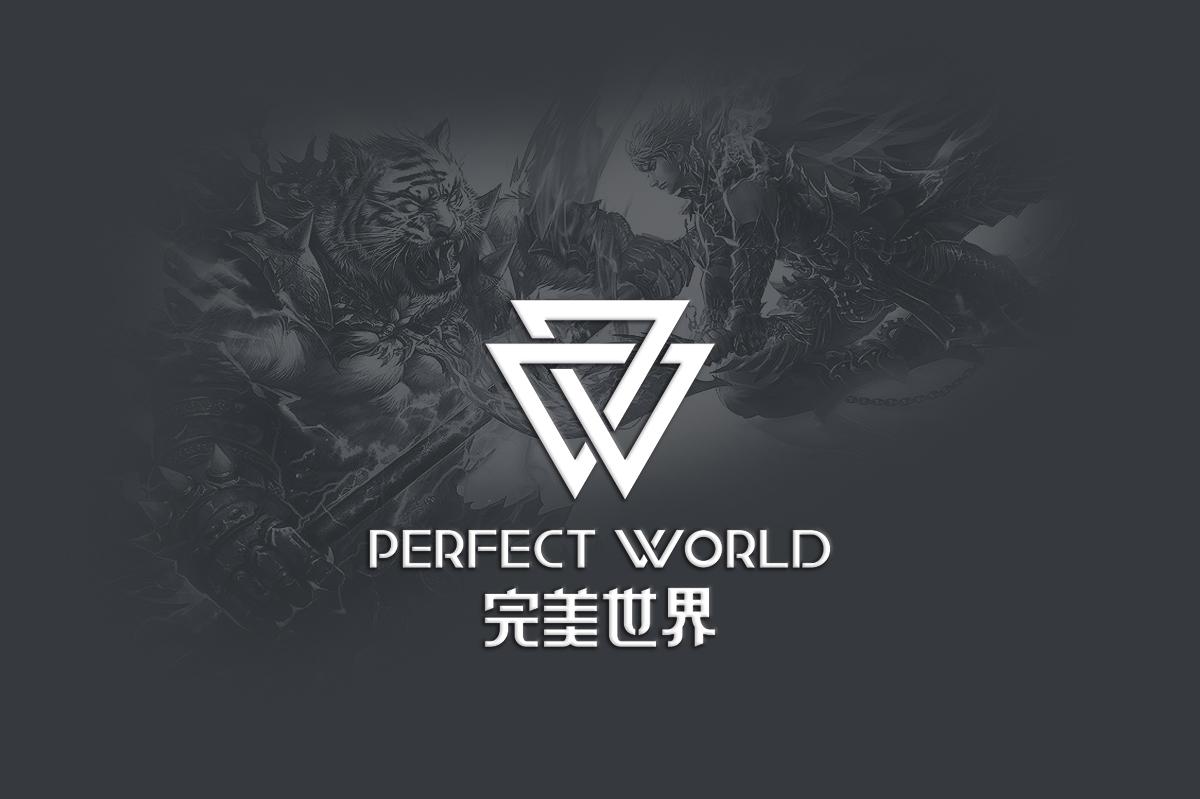 完美世界招聘_完美世界 有你才完美