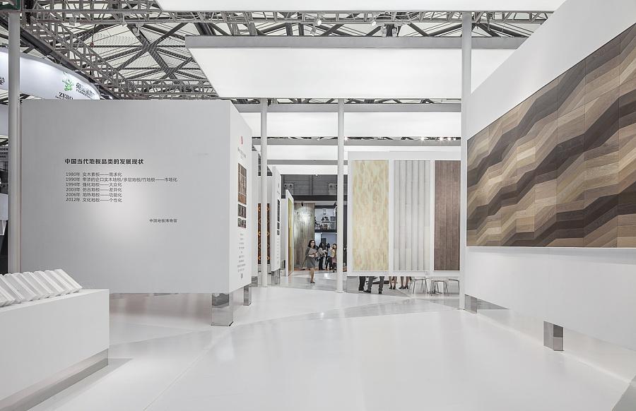 森林之星地板展厅设计——国际地面铺装展会图片