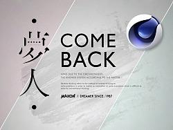 Dreamer come back