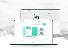 91账单官方网站