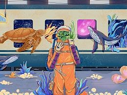 宇航员系列