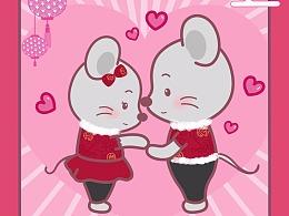 米果鼠-截屏送祝福