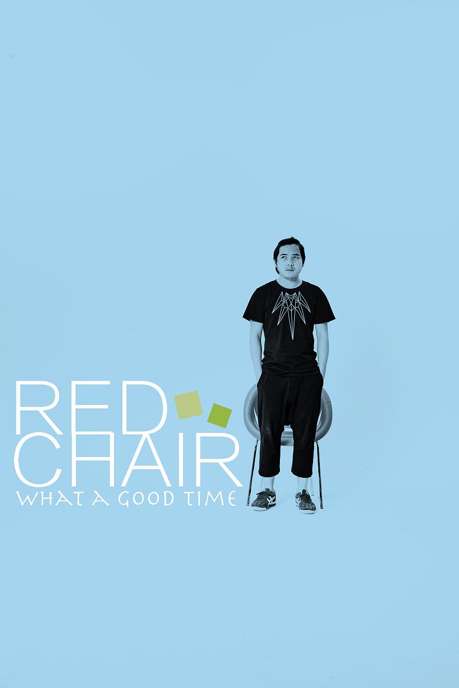 看不见我的红色椅子图片