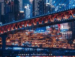 教程|5分钟学会后现代科技感十足的城市风光夜景调色