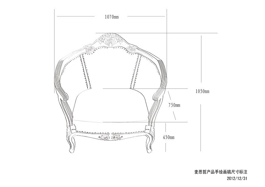 线稿,家具设计