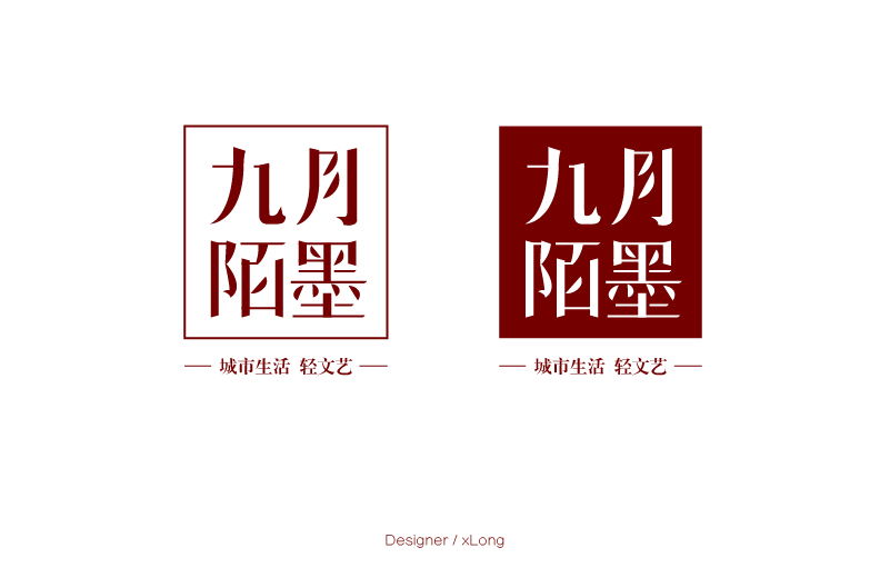 logo/字体设计,练习|字体/字形|平面|xlong1029图片