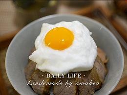 vlog brunch·味增汤·云朵蛋牛肉盖饭·有阳光的下午