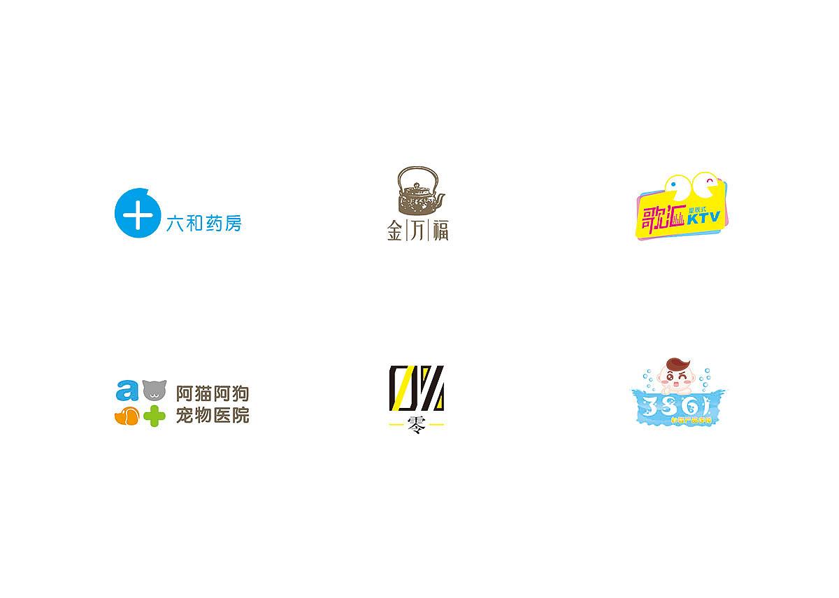 过去式 Logo篇