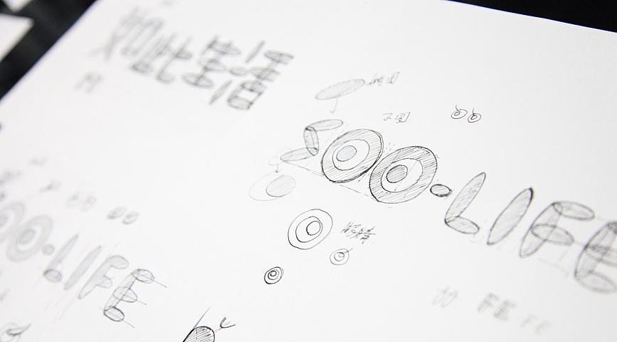 上海世强品牌策划_如此生活品牌设计 平面 品牌 ciking - 原创作品 - 站酷 (ZCOOL)