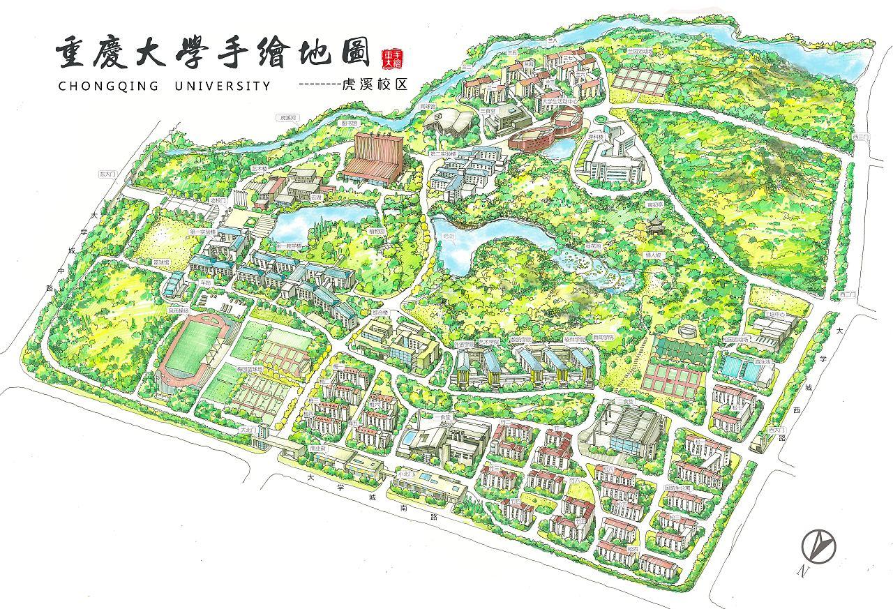 重庆大学手绘地图