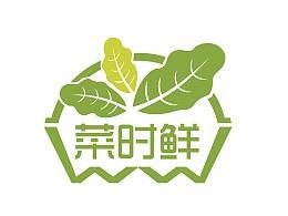 蔬菜店logo