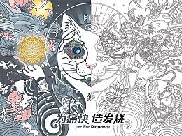 F117 —— 双龙出猫 & 虎虎爱狗