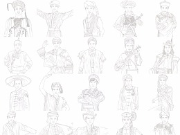 云南二十五个少数民族男性服饰线稿绘制