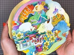 2020鼠年水彩插画立体纸艺