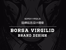 BORSA服装 | 意大利品牌设计 by 心铭舍