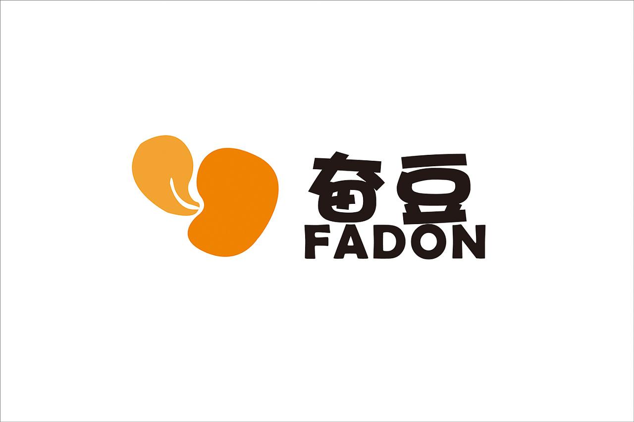奋豆 logo设计要求可爱 青春代表年轻人的奋斗 主要围绕 豆字设计图片