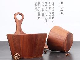 单手提桶-竹木系列